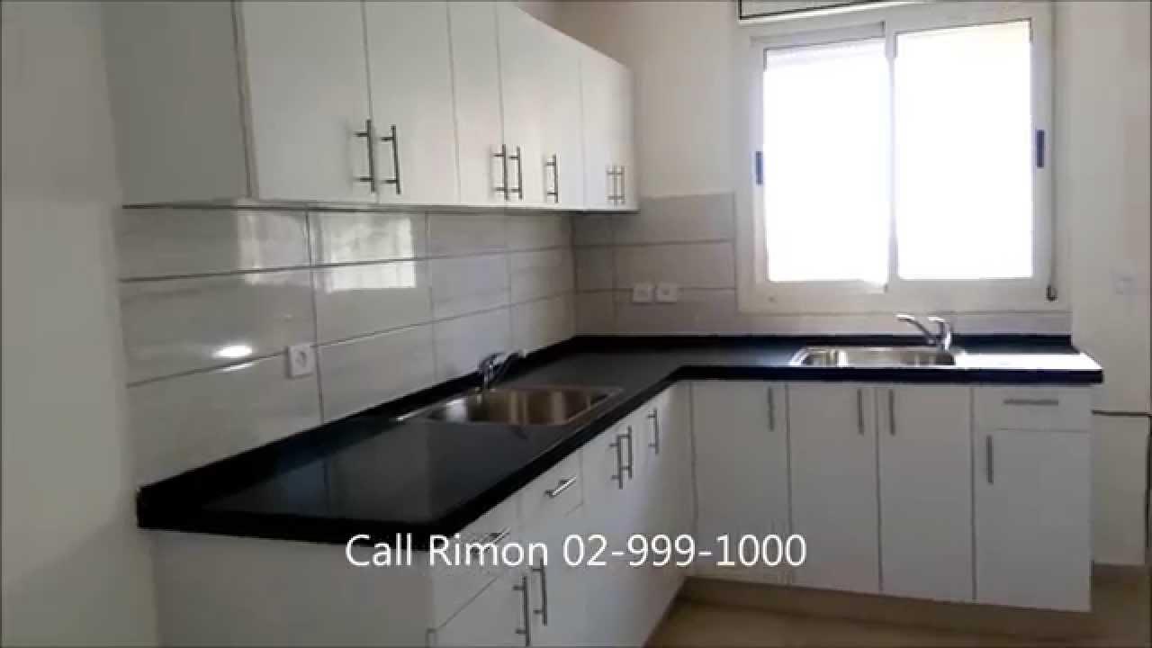 Ramat Beit Shemesh Gimmel: Apartment For Sale In Ramat Beit Shemesh Gimmel, Yechezkel