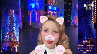 95 квартал Тина Кароль | Малобюджетный клип для Тины Кароль  | Вечерний квартал в Одессе 2017