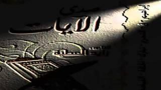 تلاوة سورة إبراهيم مؤثرة زايد آل عطية