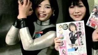 2011年2月19日(土) 水澤ケイシーDVD発売記念ナイト ルナベースのイメ...