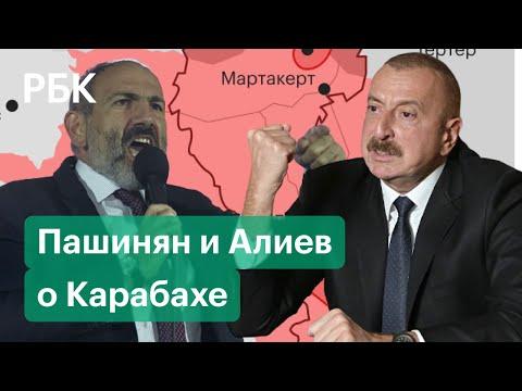 Алиев VS Пашинян: о перемирии, победе и поражении в войне за Нагорный Карабах