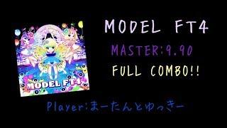 【GITADORA Matixx/DrumMania】MODEL FT4 FULLCOMBO!!