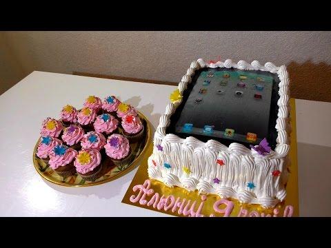 Как украсить торт сахарной картинкой ТОРТ ПЛАНШЕТ Как украсить капкейки