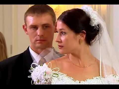 Сериал исцеление любовью смотреть онлайн 2005 год бесплатно все серии