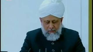 (Urdu) Majlis Khuddamul Ahmadiyya Hartlepool UK Ijtima 2007, Address by Hadhrat Mirza Masroor Ahmad