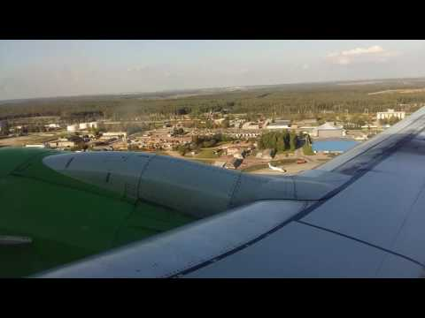 Захватывающий взлёт самолёта из аэропорта г. Казань, 02.09.2016