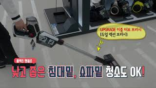 무선청소기 NEW 삼성…