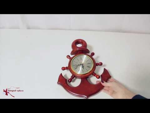 Настенные часы Якорь 34 см (Россия)