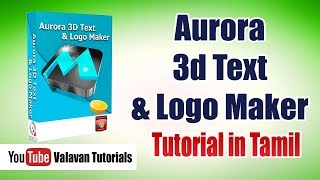 Aurora 3D Text and Logo Maker Introduction