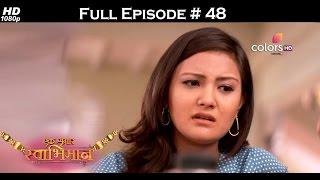 Ek Shringaar Swabhimaan - 22nd February 2017 - एक श्रृंगार स्वाभिमान - Full Episode (HD)