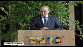 Путин в Италии предложил отведать русской кухни и продегустировать разные напитки -10.06.2015