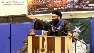Shab-E-Meraj Event - Allam Mukhtar Shah Naeemi Ashrafi Sahab