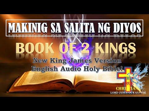 The Book Of 2 KINGS - המלכים  (The Holy Bible Audio English Version)