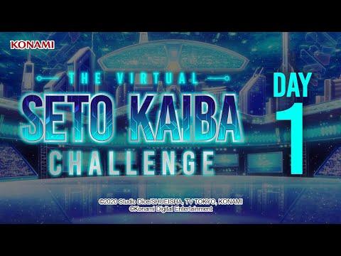 Konami | Yu-Gi-Oh Virtual Seto Kaiba Challenge