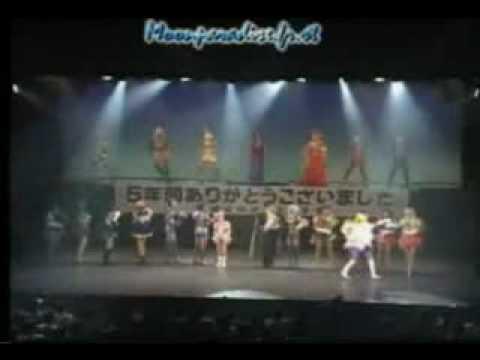 Seramyu 1998 -
