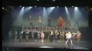 SM Musical - Anza Good Bye ~ [Eien Densetsu Kaiteiban The Final Fir...