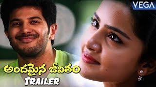 Gambar cover Andamaina Jeevitham Movie Trailer 5 Min | Anupama Parameswaran, Dulquer Salmaan