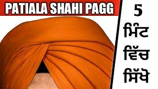 Patiala Shahi Pagg   Turban Tutorial   With Whole Detail   6 Larr