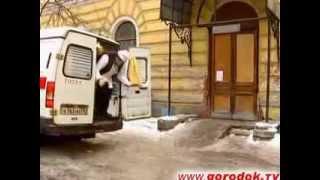 Видео прикол  Скорая помощь 03   Городок