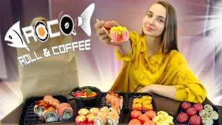 Обзор доставки ROCO sushi, выглядят круто, но...