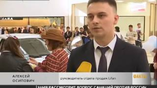 В Краснодаре презентовали автомобиль Lifаn Sоlаnо 2