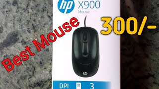 Best HP Mouse for daily Usage ||srlaptopcare||