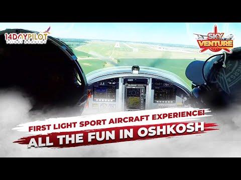 OSHKOSH 2017 Tomark SD4 Test Flight by www.14daypilot.com
