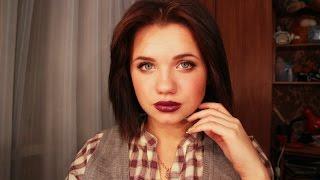Осенний макияж | Autumn make-up