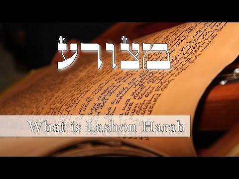 Parashat Metzora - Can I tell your secert? - Rabbi Alon Anava