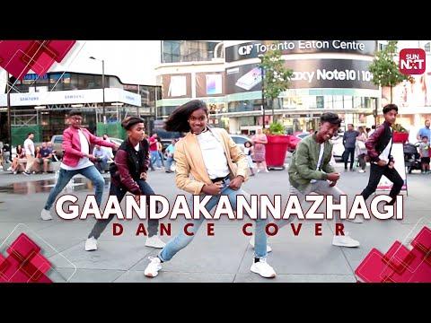 GaandaKannazhagi - Dance Cover | Namma Veettu Pillai | SunPictures