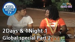 2 Days and 1 Night Season 1 | 1박 2일 시즌 1 - Global special, part 2