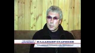 """""""Ледовая дружина"""" (сезон 2006/2007)"""