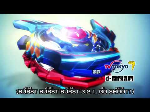 Beyblade Burst GOD Opening 1 [ EVOLUTION BURST! ] ( Legend Spriggan Ver. )