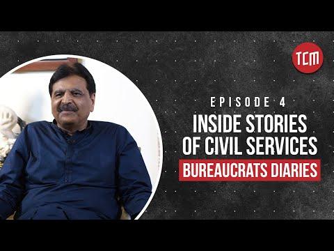 Amjad Javed Saleemi | Inside Stories of Civil Servants | Epi