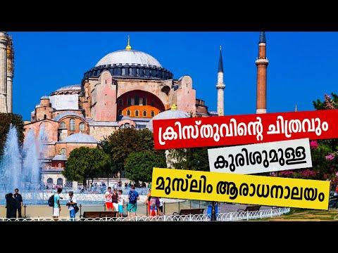 Journey through an enormous architectural marvel in Istanbul | Sancharam | Turkey 7 | Safari TV