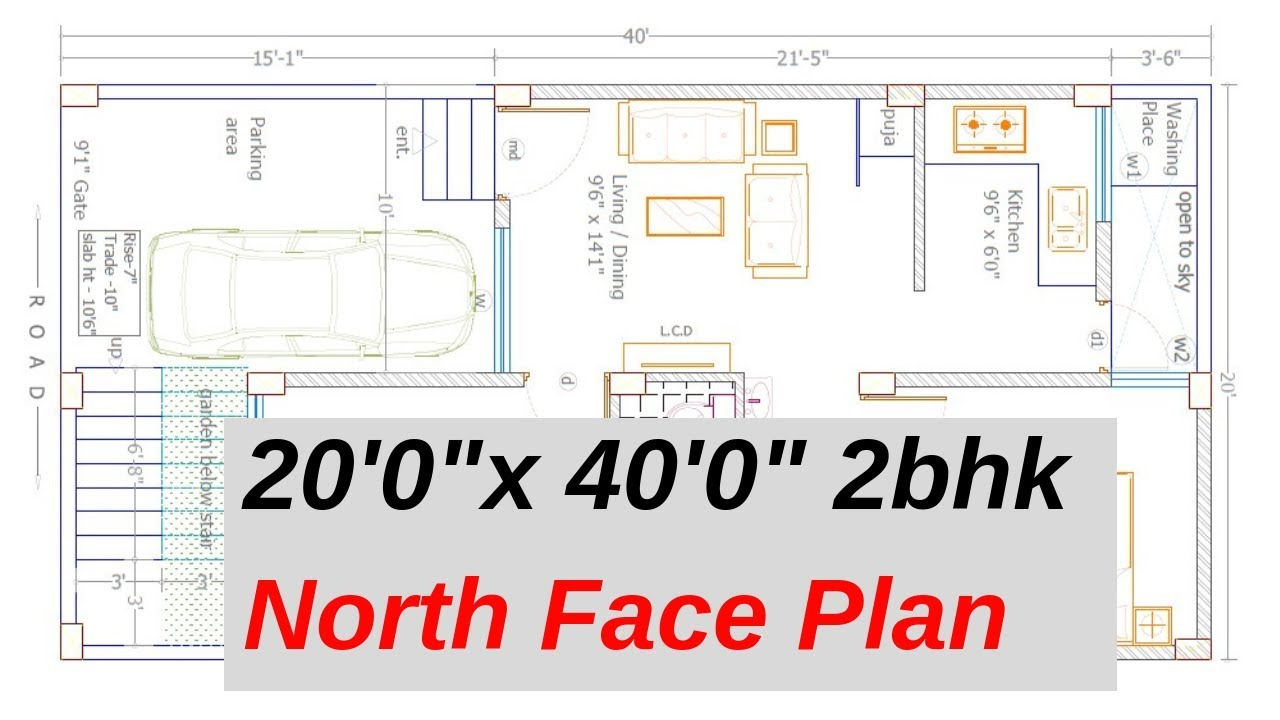 "20' X 40'0""  2BHK ( North face ) Plan Explain in Hindi"