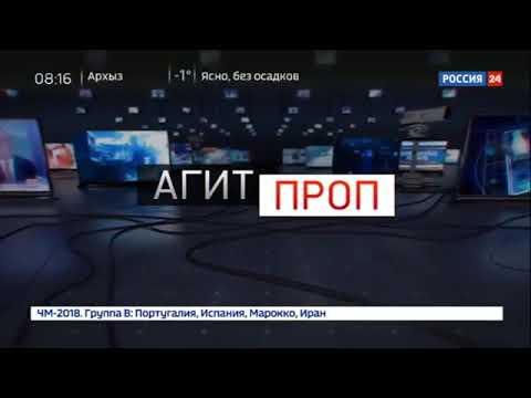 АгитПроп Константин Сёмин 02.12.17.год.