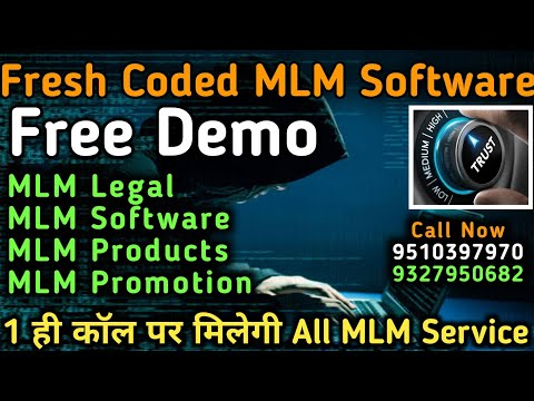 Best New MLM Software Demo Source Script Free Download Hindi India | Legal MLM Cmpny Kese Shuru Kare