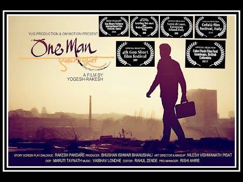 One Man (Ek Manus)/Award Winning Short Film/Yug Production/Yogesh-Rakesh