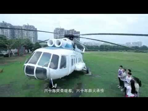 Introduction of Nanjing University of Aeronautics and Astronautics