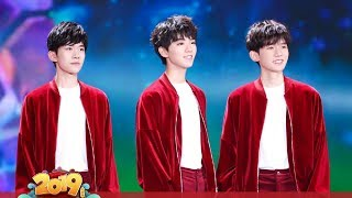 Lantern Festival gala: Chinese popular teenagers pop-music band TFBoys