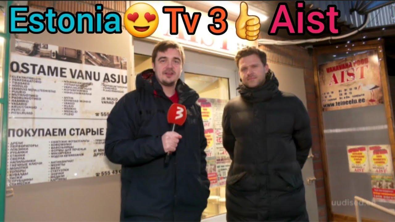 1osa-часть Tv 3. Aist pood. Vana nõud. Estonia. Tallinn. Õismäe. Ehitajate tee 109b.Nurmenuku keskus