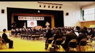 Mebius姉妹の母校である熊野第一小学校の卒業式の為に書き下ろした曲。2...