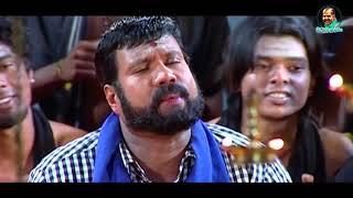Ennude Periyon Ayyappan | Kalabhavan Mani Ayyappa Devotional Song |  Makaravilakku Special  Song