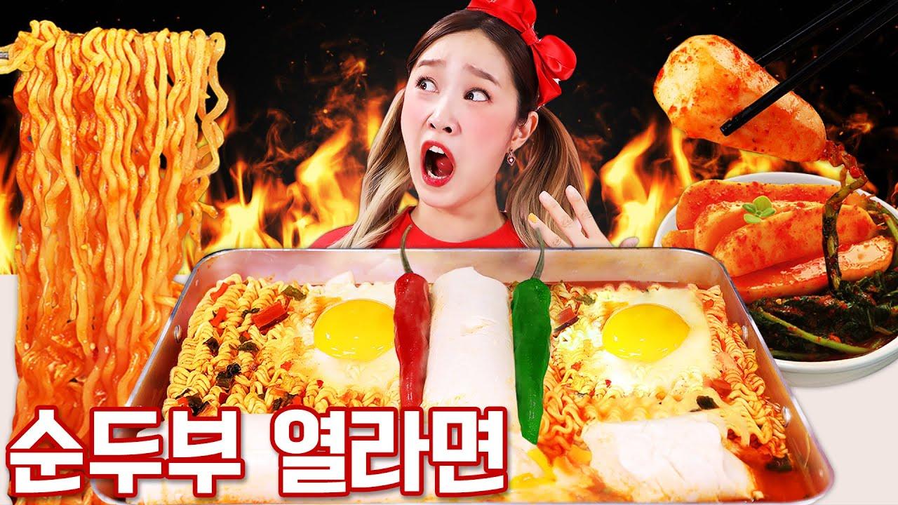 🔥Spicy soft tofu Ramyeon Kimchi Mukbang🔥부드러운 순두부 열라면 먹방 JiniYum 지니얌