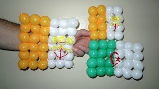 Vatican balloon flag. Algeria balloon flag