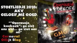 stoetliedje-2018-geloeif-me-goed