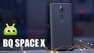Обзор BQ Space X
