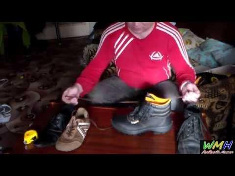 Как выбрать длину шнурков
