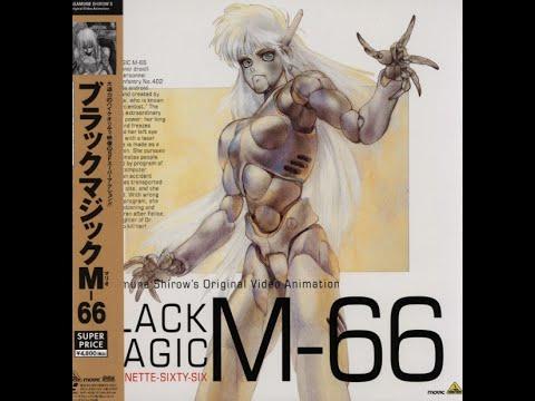 ブラックマジックM(マリオ)-66 Black Magic M-66 Theme